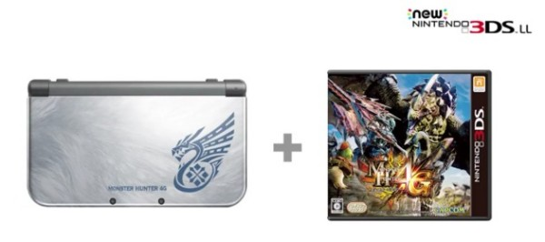 Monster Hunter 4 Ultimate Verze XL